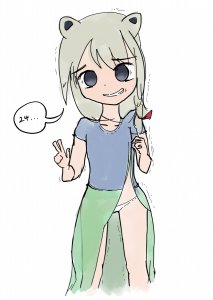 Rating: Questionable / Score: 0 / Tags: beatani / User: YukkinLover