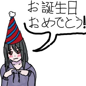 Rating: Safe / Score: 0 / Tags: 25thbirthdaymessages listener / User: YukkinLover
