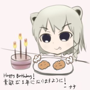 Rating: Safe / Score: 0 / Tags: 25thbirthdaymessages beatani / User: YukkinLover